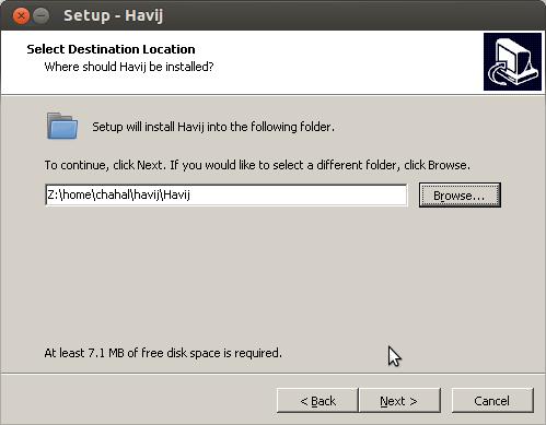 havij 1.17 free